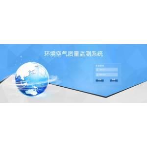 官方网站官方网站在线乐投预警预报系统