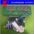 生化培养箱控制器温控仪