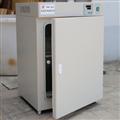 50L电热恒温培养箱DRP-9052-上海培因仪器