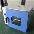 培因仪器DGG-9070A卧式干燥箱