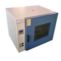 DHG-9123A台式鼓风干燥箱250℃,工业恒温卧式烘箱