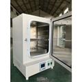 干热消毒箱GRX-9070E厂家