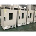 电热恒温鼓风干燥箱,高温烘箱DHG-9140B