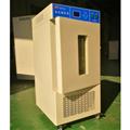 生化培养箱SHP-150怎么使用