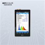 频闪 蓝光 色温光谱测试仪 蓝光辐照度计 OHSP-350BF