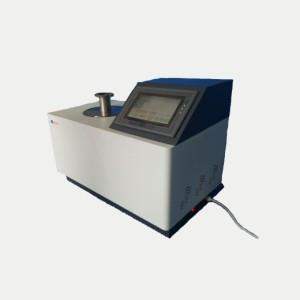 迈可威MKM-H1A单模微波合成仪