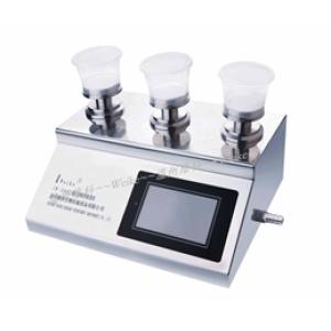 ZW-300Z微生物限度检测仪