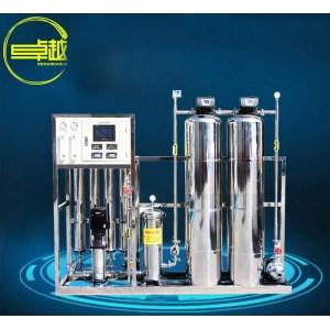 制药水处理设备ZYRO-I-2000L