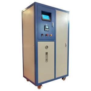实验室废水设备ZYSYFS-I-2000L