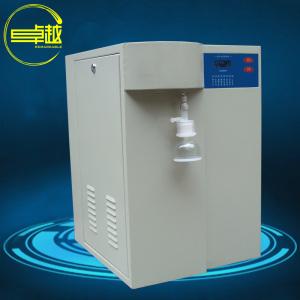 重庆纯水机 血气分析仪器ZYTEST-I-40L