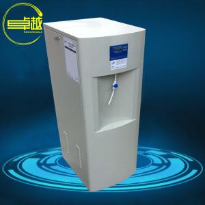 湖南超纯水机 卫生局超纯水器ZYTEST-I-150L