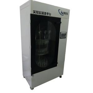 Cnonline 实验室清洗平台 洗瓶机 CC-2