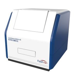 LumiStation 1800Plus型化学发光酶标仪