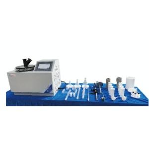 迈可威 单模聚焦微波合成仪 MKM-H1