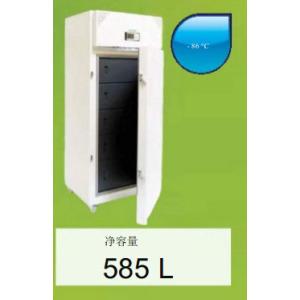 ARCTIKO+ULUF 550+超低�亓⑹奖�箱