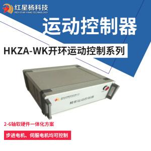 HKZA-WK 开环运动控制卡