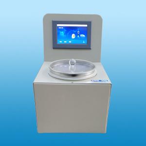 筛分法测粒度分布 汇美科HMK-200