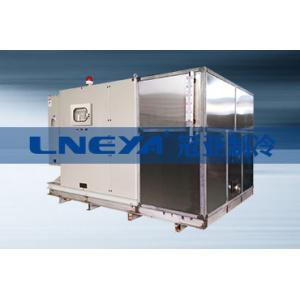 冠亚小型气体冷凝液化系统HQ-1040
