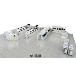 贝克曼库尔特自动化流水线 Power Processor