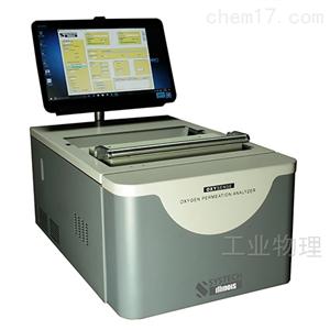 Systech Illinois 8100e  氧气透过率分析仪