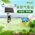 FT-CQX9  草原生态监测站