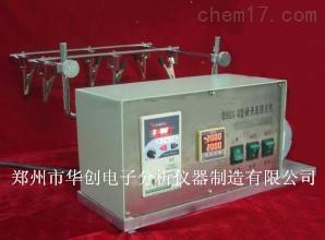 HCBX-II金属摆洗机