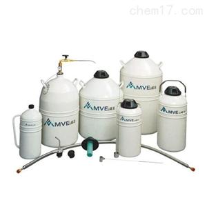 LAB-20  MVE液氮罐LAB20液氮冻存罐