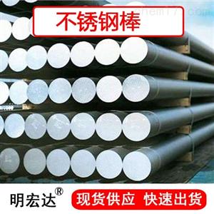 不锈钢棒2205_价格走势_多少钱一平米