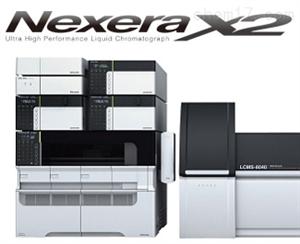 Nexera UC  在线SFE/SFC色谱系统