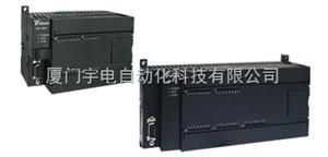 M系列标准型PLC价格