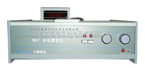 WDY  测量透光率仪器\雾度仪