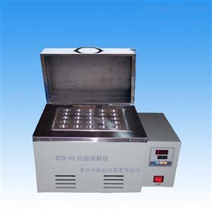 DTD-40  数显恒温消毒器