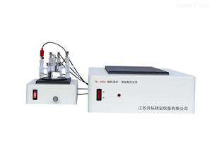 TBR-4000  微机溴价溴指数测定仪