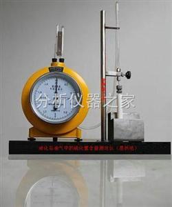 THS-2  液化石油气中硫化氢含量测定仪(层析法)