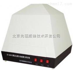 ZY-600U  薄层色谱成像分析仪