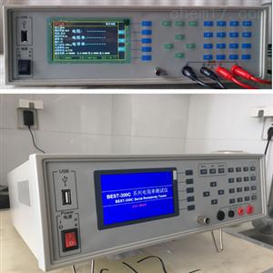 BEST-300A1  导电膏体电阻测试仪