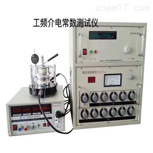 BQS-37  高精密高压电容电桥
