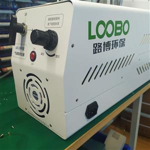 LB-3300  现货销售油性气溶胶发生器