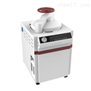 BXM-100VD  立式压力蒸汽灭菌器