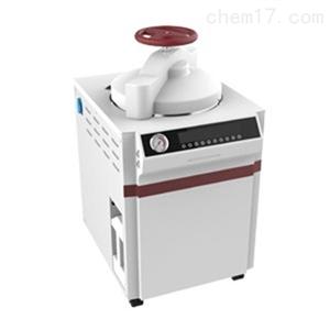 BXM-50VD  立式压力蒸汽灭菌器