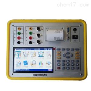 三相电容电感测试仪设备