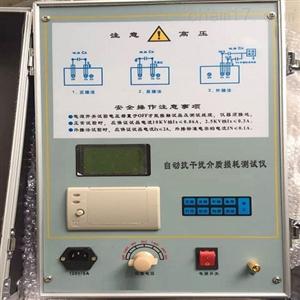 原装正品抗干扰介质损耗测试仪厂家制造