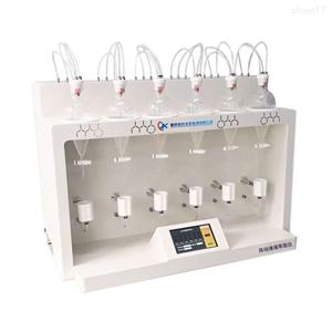 JKC-Q全自动液液萃取仪