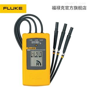 Fluke 9040  相序指示仪