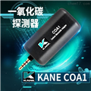 KANECOA1  一氧化碳探测仪