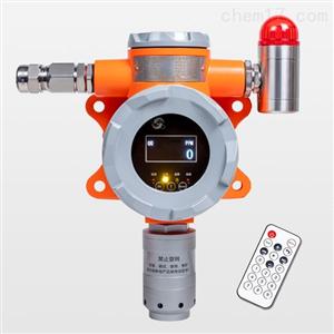 GQ-SY-2X00  新国标有毒有害气体检测仪点型气体探测器