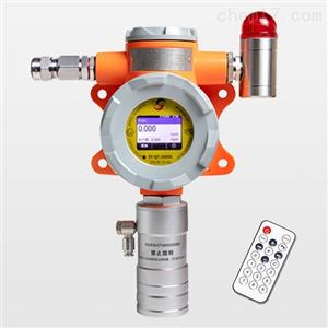GQ-SY-2400VOC  泵吸式VOC�z�y�x