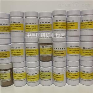 GBW07430(GSS-16)  珠江三角洲土 土壤成分分析标准物质