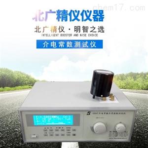 GDAT-a介电常数介质损耗试验仪