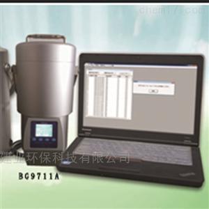 BG9711A  食物水放射性监测仪辐射检测仪